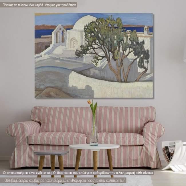 Πίνακας ζωγραφικής Παντάνασσα Νάξου, Μαλέας, αντίγραφο σε καμβά