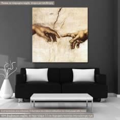 Πίνακας ζωγραφικής  The creation of Adam, Michalangelo, αντίγραφο σε καμβά