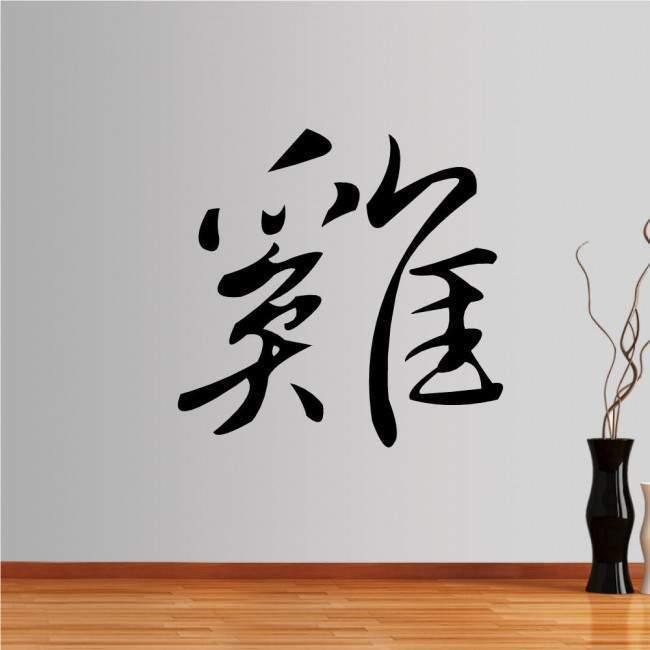 Αυτοκόλλητο τοίχου Κινέζικα Ζώδια, Κόκορας