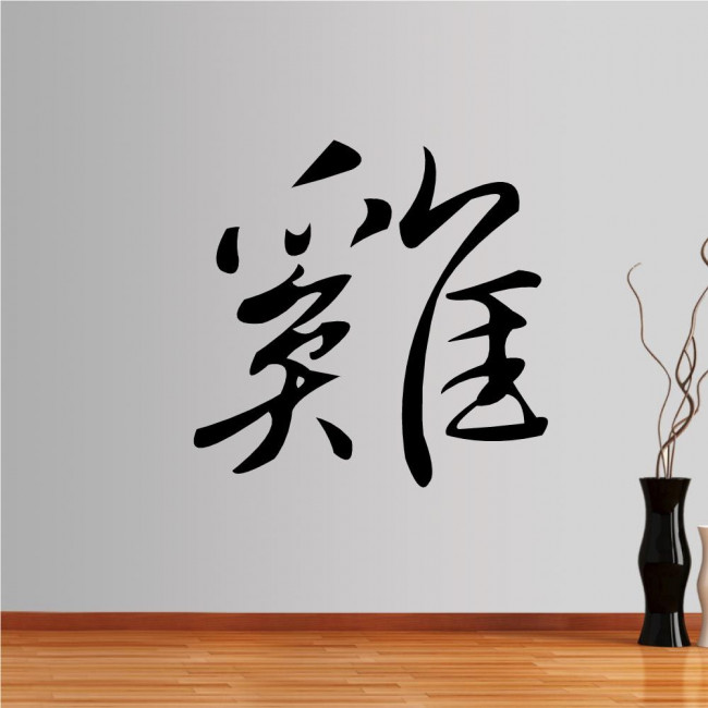 Wall stickers Chinese Zodiac, rooster