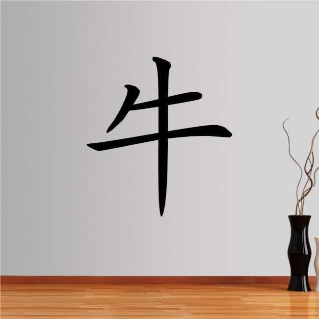 Wall stickers Chinese Zodiac, buffalo
