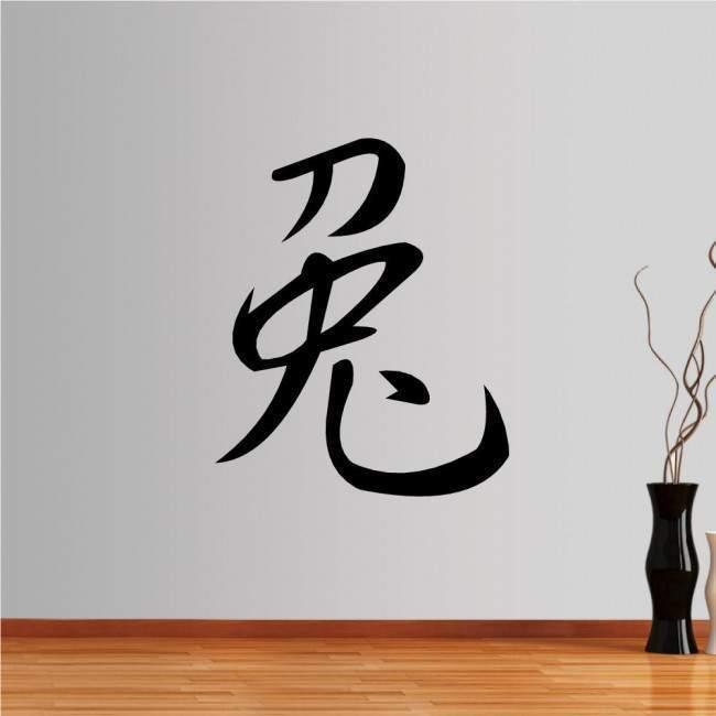 Αυτοκόλλητο τοίχου Κινέζικα Ζώδια, Κουνέλι