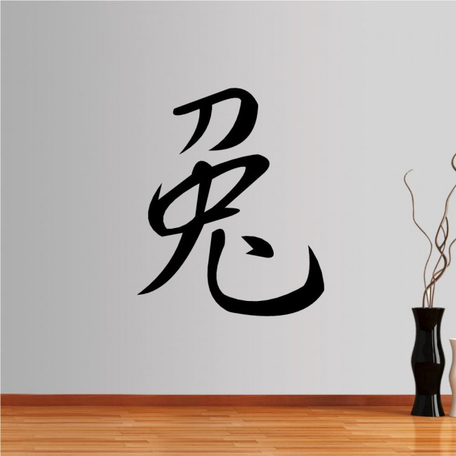 Wall stickers Chinese Zodiac, rabbit
