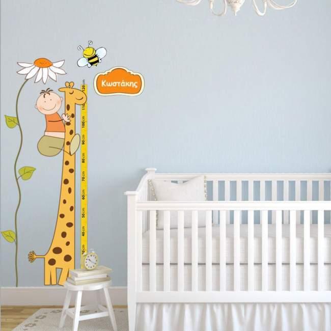 Wall stickers height measure, Giraffe, boy