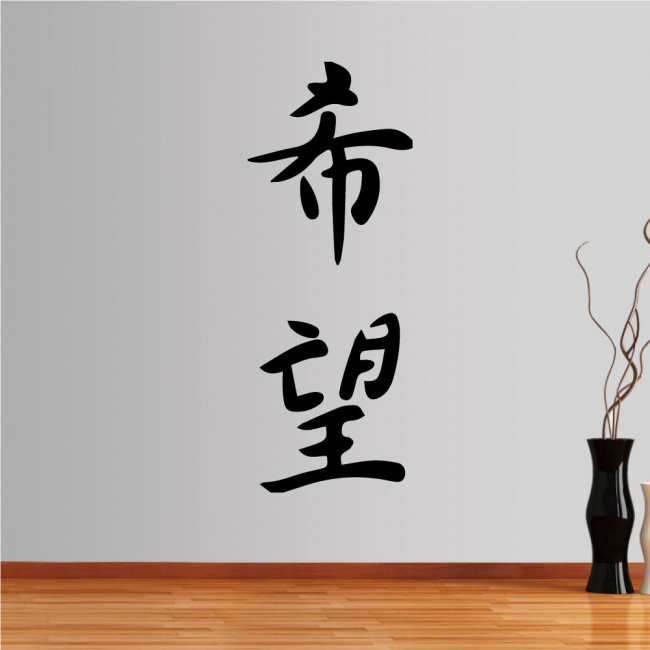 Wall stickers Kibu, with chinesse