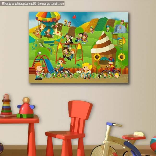 Πίνακας παιδικός σε καμβά At the playground