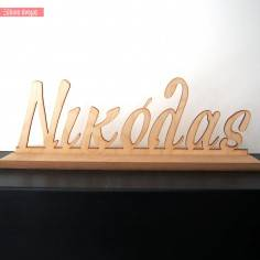 Wooden Name Your design