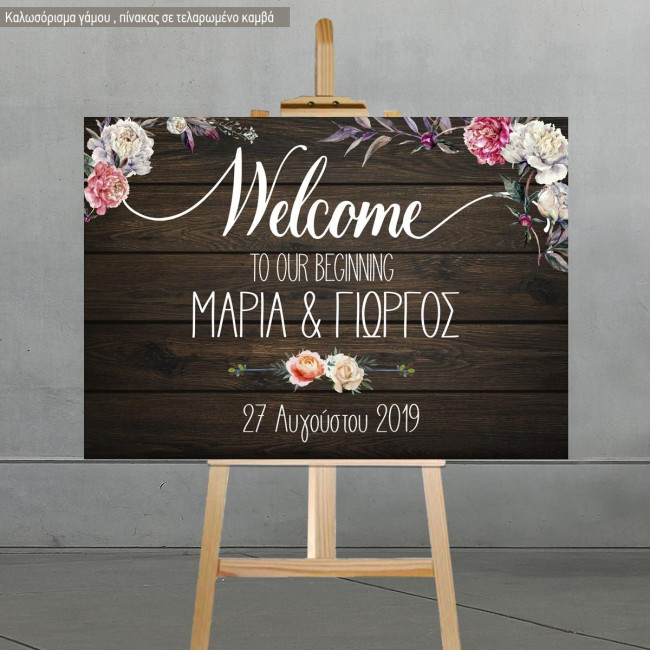Canvas print Wedding decoration , welcome to our beginning art1