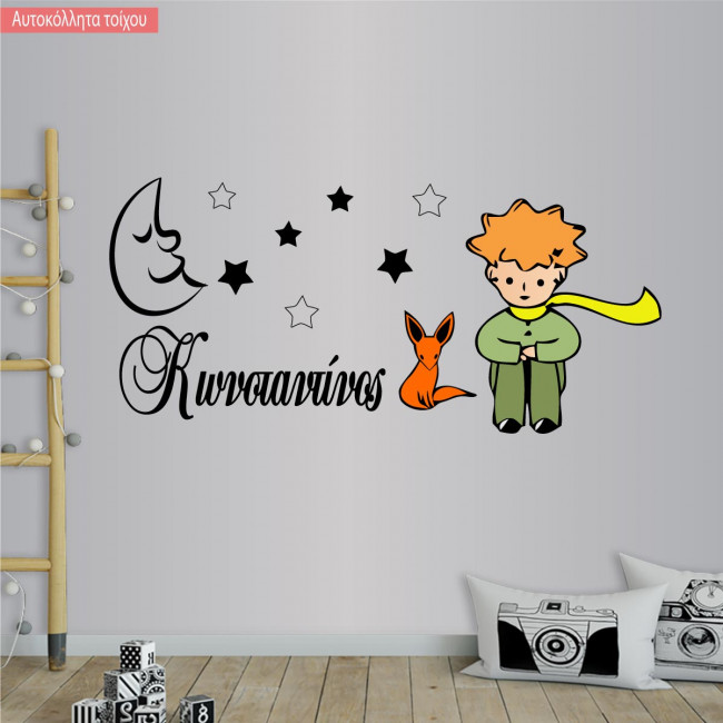 Kids wall stickers Little prince, fox, moon and stars