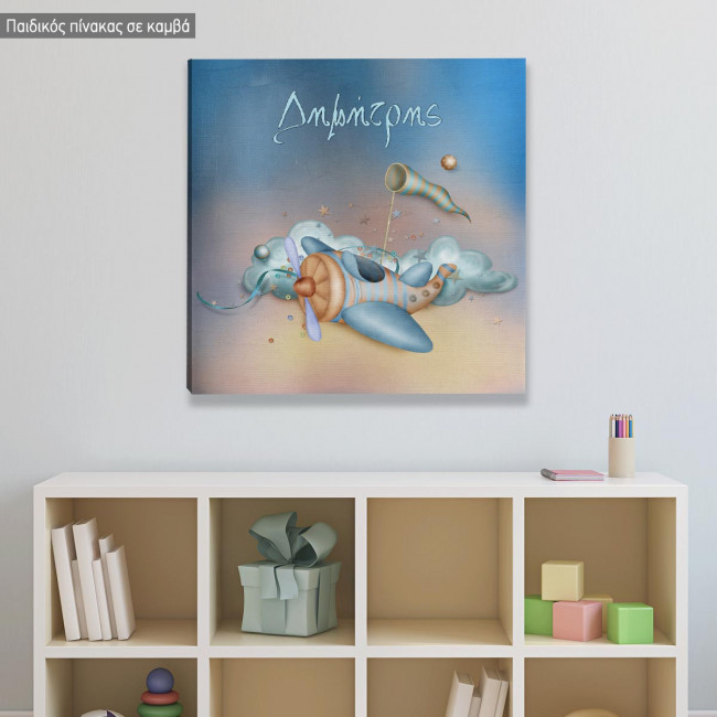 Kids canvas print Airplane dreaming