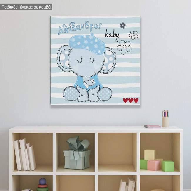 Πίνακας παιδικός σε καμβά Ελεφαντάκι baby boy, με όνομα