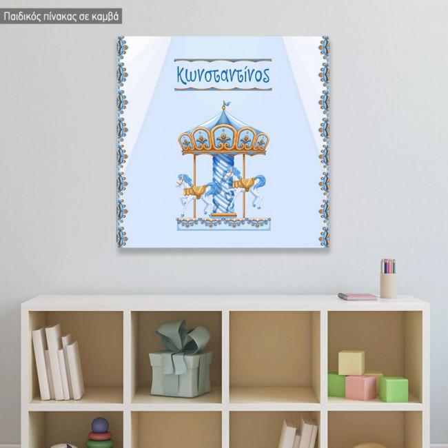 Kids canvas print Carousel