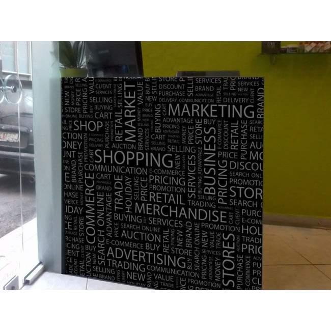 Ταπετσαρία τοίχου Shopping, επαναλαμβανόμενο μοτίβο