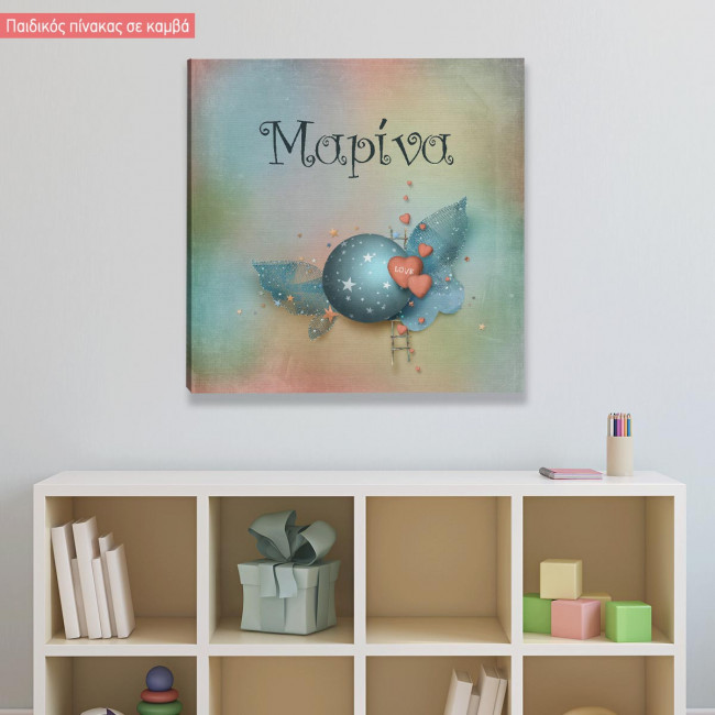 Kids canvas print Little prince and fox square