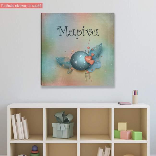 """Πίνακας παιδικός σε καμβά """"Αγάπη"""" με όνομα"""