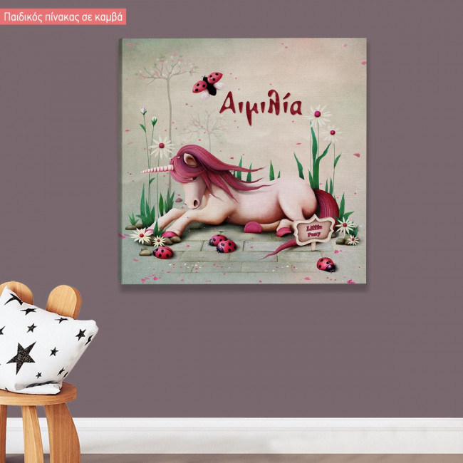 Kids canvas print elephant baby girl with name