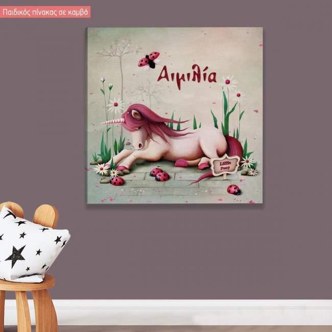 Πίνακας παιδικός σε καμβά Μονόκερος πόνυ, με όνομα