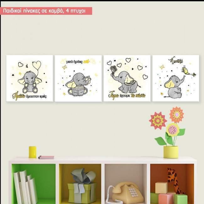 Kids canvas print Drawn butterflies, set