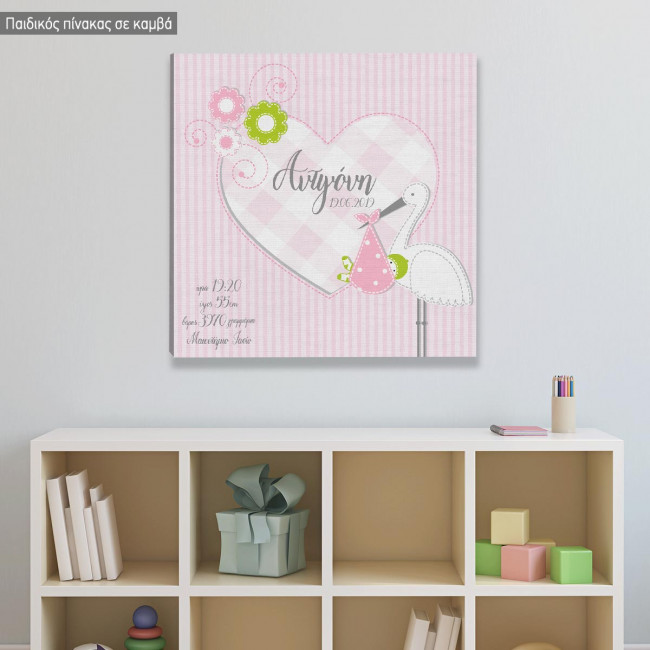 Kids canvas print The stork and the princess, personalized