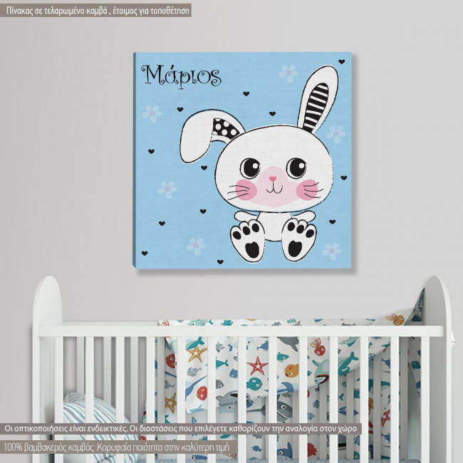 Kids canvas print Sweet Bunny with name