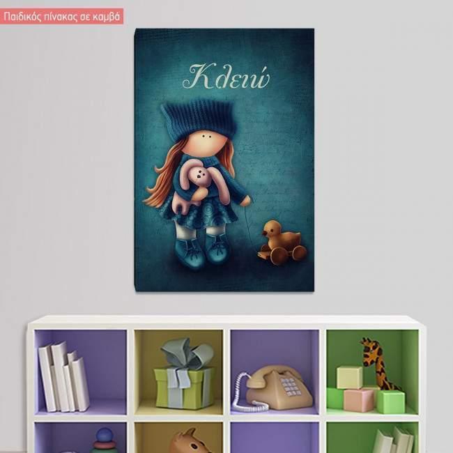 Πίνακας σε καμβά Κοριτσάκι με παιχνίδια, με όνομα