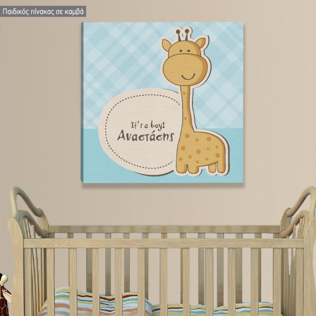 Kids canvas print It's a boy / girl, with name
