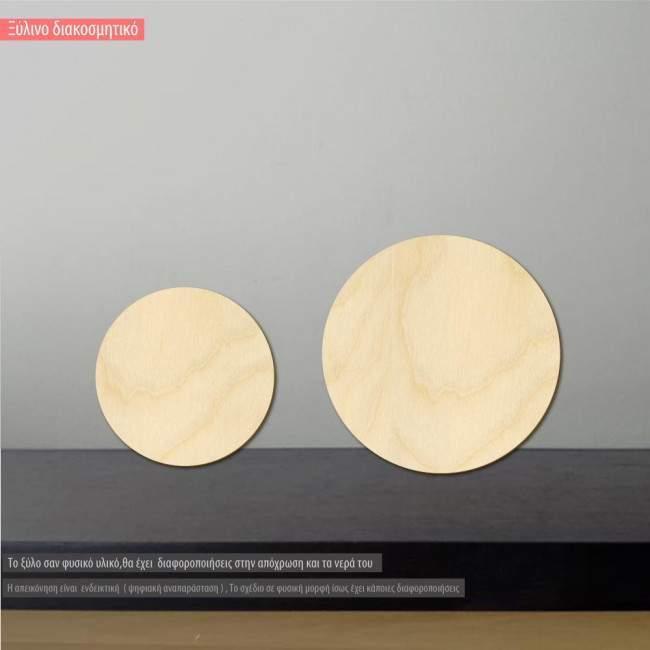 Ξύλινος κύκλος κόντρα πλακέ
