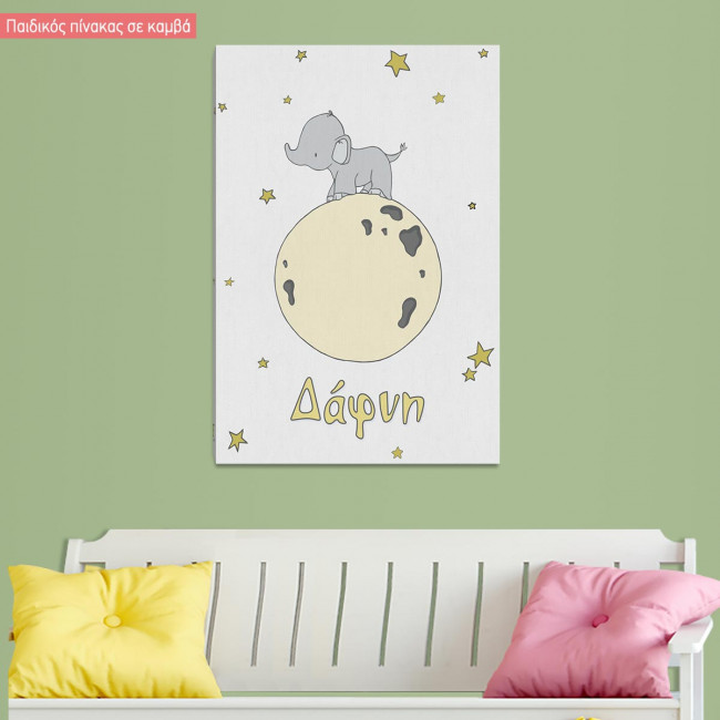 Kids canvas print Cute elephant in the stars