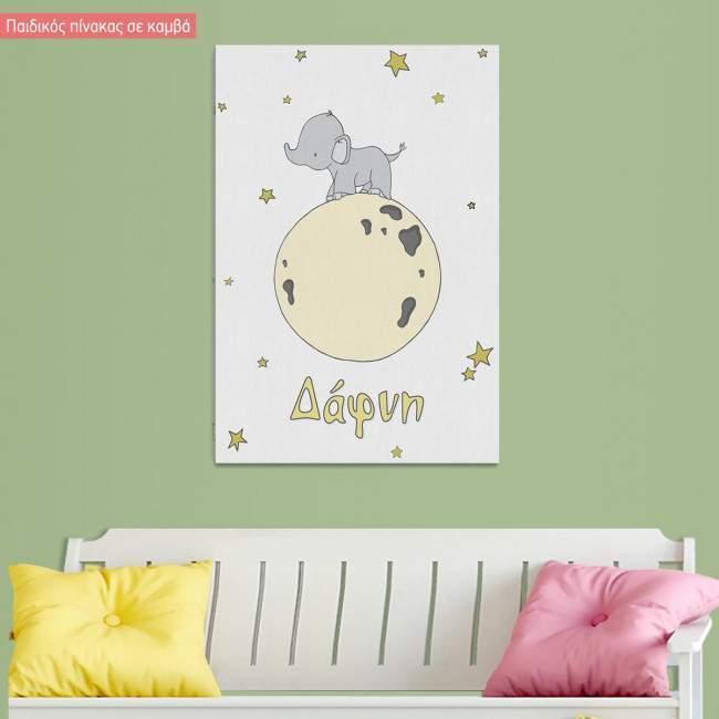 Πίνακας παιδικός σε καμβά Ελεφαντάκι στη σελήνη με όνομα