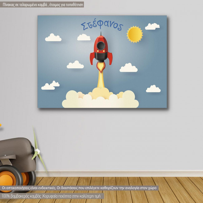 Kids canvas print To the stars rocket