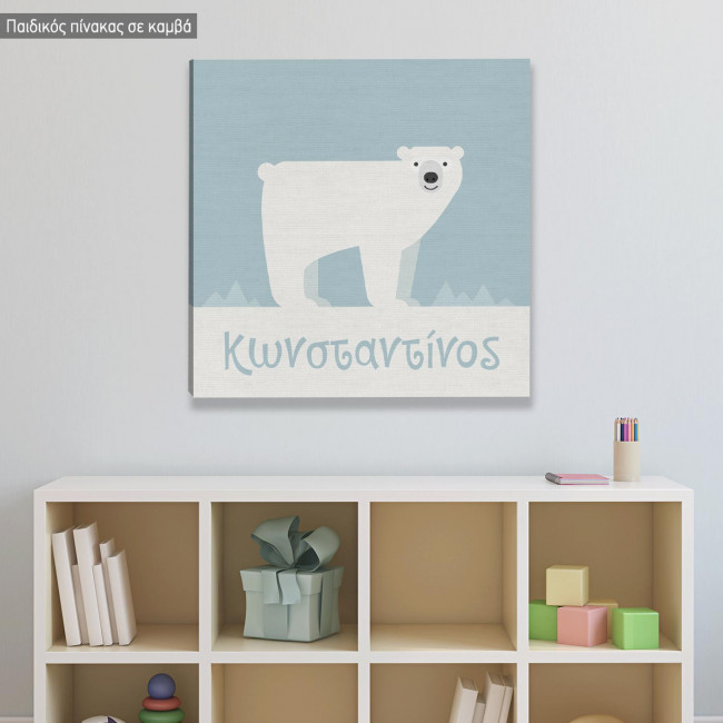 Kids canvas print Teddy bear, white, with name