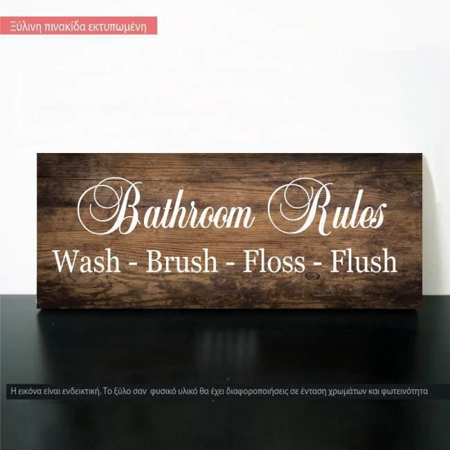Ξύλινη πινακίδα Bathroom rules