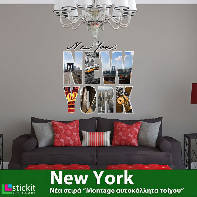 Wall stickers New York, Montage