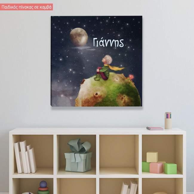 Πίνακας παιδικός σε καμβά The Little prince with a rose on a planet