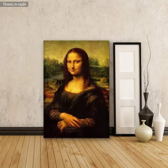 Πίνακας ζωγραφικής Mona Lisa, Leonardo da Vinci, αντίγραφο σε καμβά