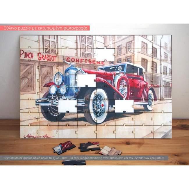 Ξύλινο Puzzle με εκτύπωση φωτογραφίας