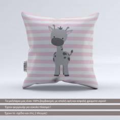 Pillow Animals stripes, Giraffe