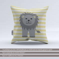 Pillow Animals dots, Lion