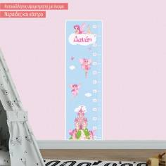 Wall stickers height measure Fairies and castle