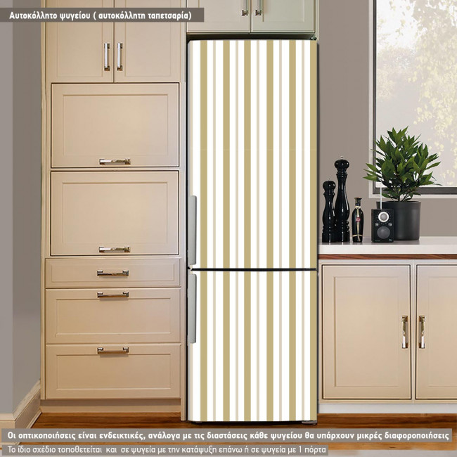Fridge sticker stripes ecrou