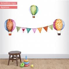 Αυτοκόλλητα τοίχου παιδικά Αερόστατα με σημαιάκια watercolor