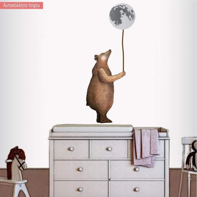 Αυτοκόλλητο τοίχου παιδικό Αρκούδα και φεγγάρι