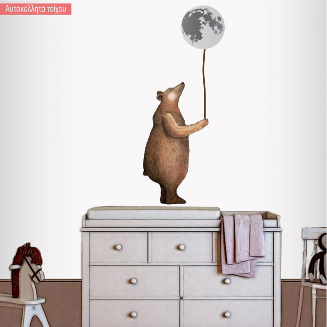 Kids wall stickers Bear and moon