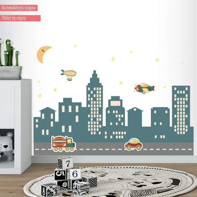 Αυτοκόλλητα τοίχου παιδικά Πόλη