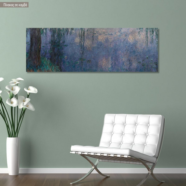Canvas print Morning with willows (detail), Monet C, reproduction