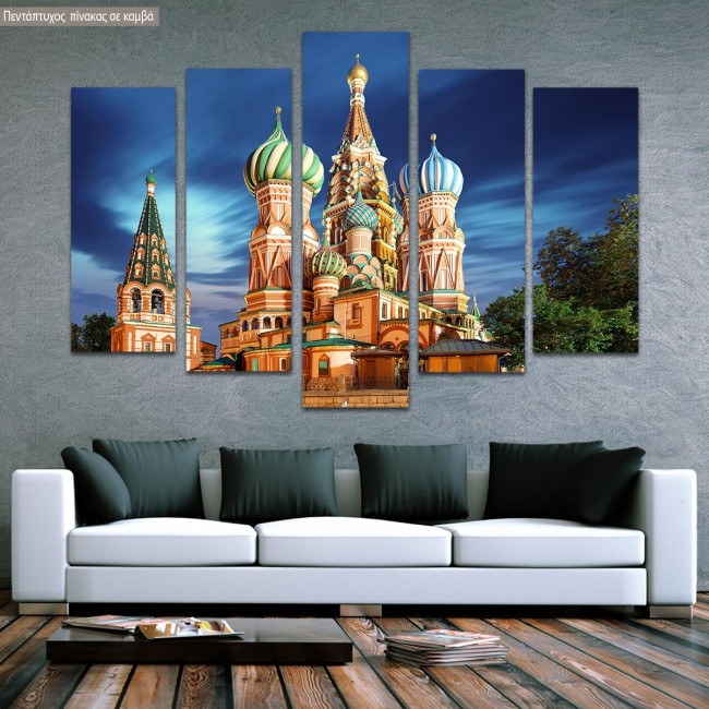 Canvas print Moscow's cathedral five panels