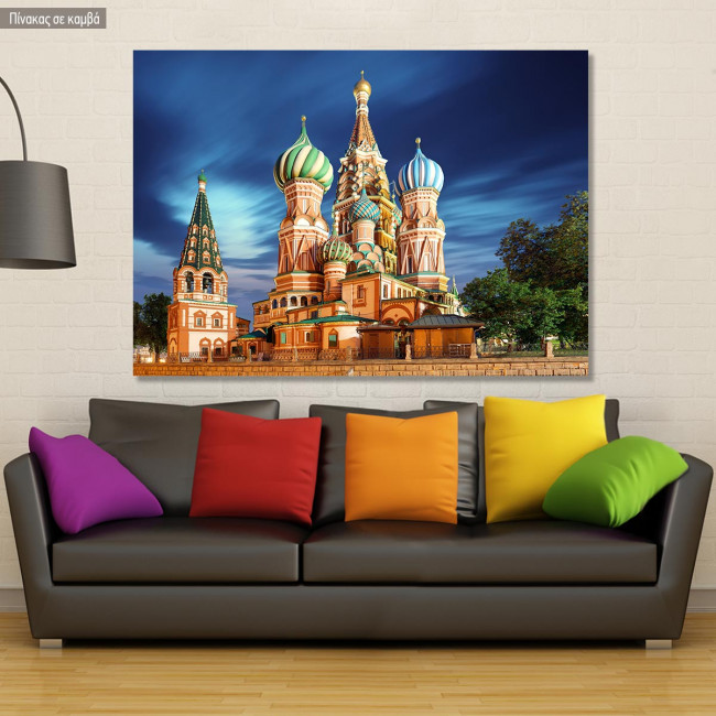 Canvas print  Moscow's cathedral