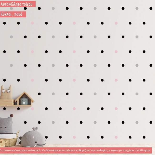 Αυτοκόλλητα τοίχου Κύκλοι Polka dots σε 3 χρώματα