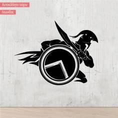 Wall stickers Leonidas