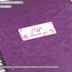 School Stickers labels Fairies